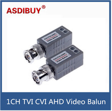 5 pairs/lot CCTV Twisted BNC 1Channel Passive TVI CVI AHD Video Balun Transceiver COAX CAT5 Camera UTP Cable Coaxial Adaptor