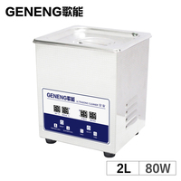 2L Digital Ultrasonic Cleaner Bath Heat Time Cleaning Ultrasound Tank Metal Mold Degreaser Washer Lab Equipment