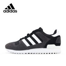 Intersport Official New Arrival 2017 Adidas Originals ZX 700 Men's Skateboarding Shoes Sneakers