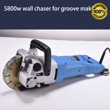 2016 Electric Saw Wall Chaser 5800w For Cement Groove Cutter With Auto Dusty Collect Home Decoration Cutting Gs Passed Quality