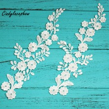 1 Pair 32*10cm Ivory Flower Leaves Lace Applique Embroidered Fabric Sewing For Wedding Dress Appliques Trims Ribbons