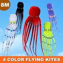 8 М осьминог в форме воздушный змей наружное, спортивное, игрушечное детское игровое действие подарок для забавных игрушек 4 цвета одна линия трюк сумка для хранения