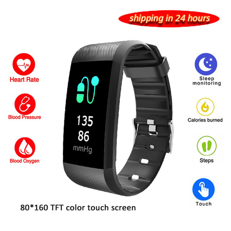 HEINO R11 Smart Bracelet Heart Rate Blood Pressure Monitor Sports Fitness Tracker Wirele ...