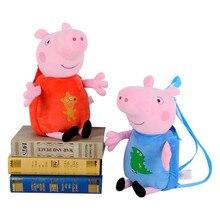 Original de la Marca 44 CM de Cerdo Juguetes de la Familia del Cerdo Bolsa de Chicas Boys School Kids Mochila Bolsa de Felpa de Dibujos Animados Juguetes Muñecas Bebé animales