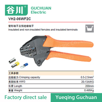 Yousailing High Quality VH2 06WF2C Insulated And Non Insulated Ferrules And Insulated Terminals Ratchet Crimping Pliers