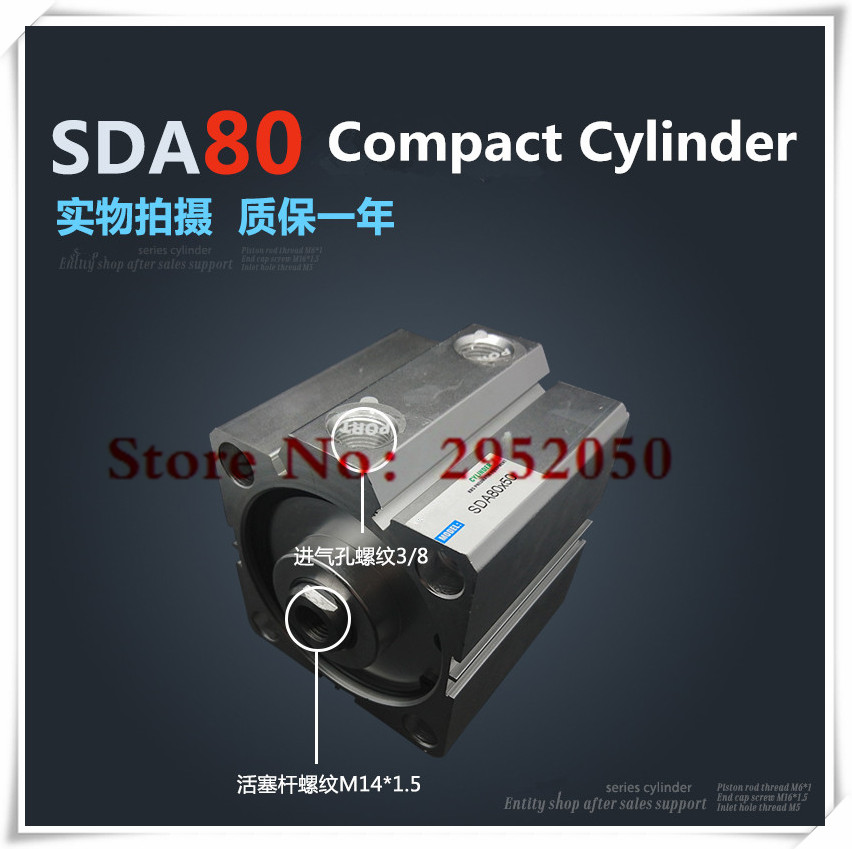 SDA80*50-S Free shipping 80mm Bore 50mm Stroke Compact Air Cylinders SDA80X50-S Dual Action Air Pneumatic Cylinder free shipping pneumatic stainless air cylinder 16mm bore 150mm stroke ma16x150 s ca 16 150 double action mini round cylinders