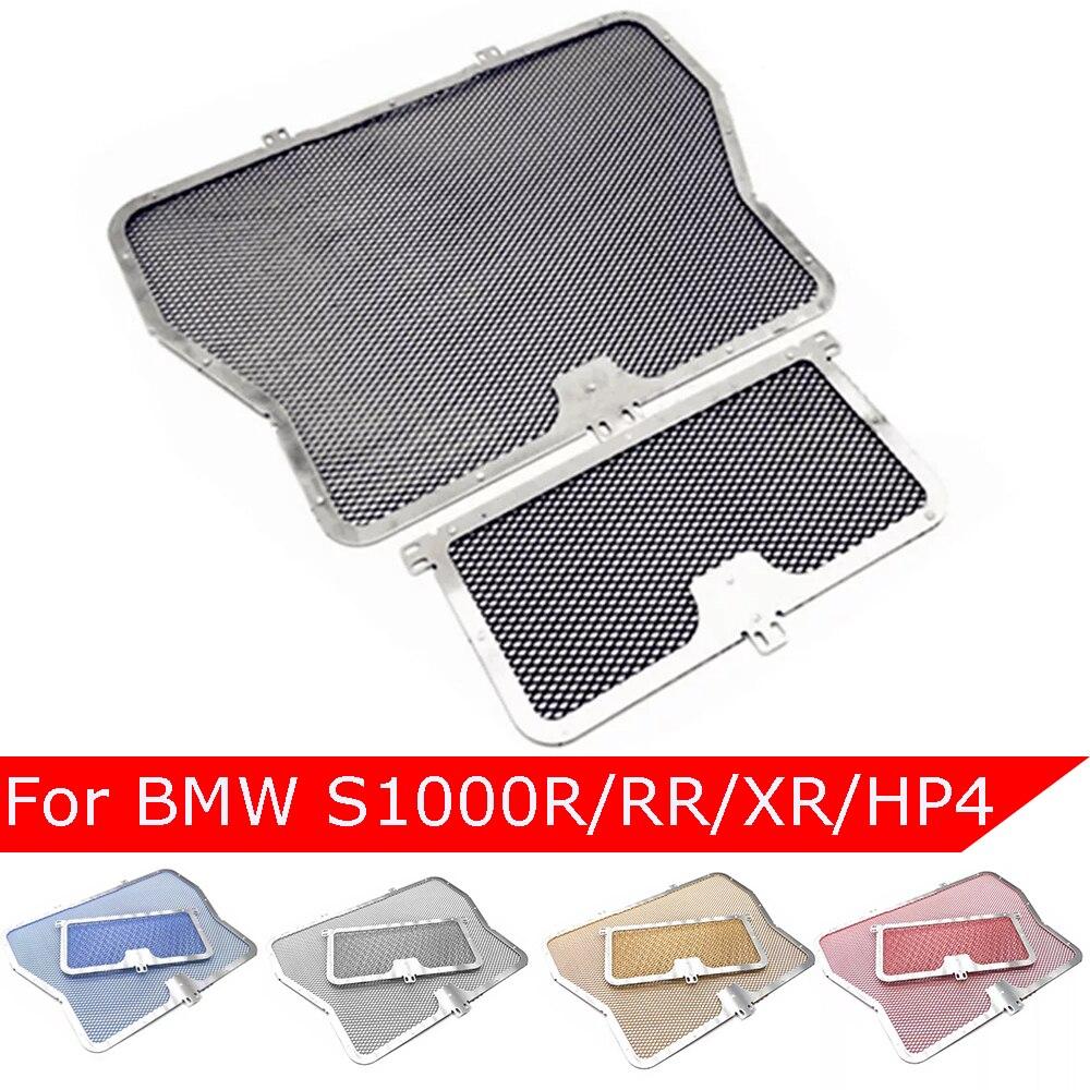 Pour BMW S1000R S1000RR S1000XR S 1000 XR HP4 5 couleurs 2009-2018 maille radiateur garde Grille couverture protecteur