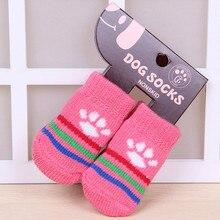 Лидер продаж 4 шт./компл. триммер для стрижки небольших собак обувь для собак, красивые, мягкие, теплые трикотажные носки для девочек Одежда для детей Одежда для S-L разные цвета