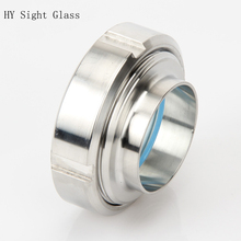 25 to 102mm Sanitary Sight Glass Stainless Steel 304 Weld Ferrule Circular Viewing Threaded Nut  Removable Sight Glass