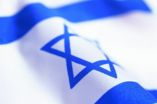 banner single jewish girls Jerusalem (jta) — single women are eligible for surrogacy but same-sex couples are not under a bill advanced by a knesset committee the surrogacy bill must pass a second and third reading in the full knesset to become law.