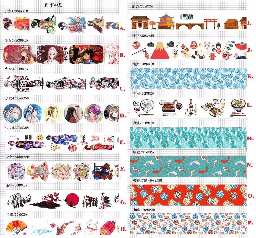 20Design Japanese Classical Style Flowers/Girls/ Pattern Japanese Washi Decorative Adhesive DIY Masking Paper Tape Sticker Label