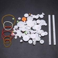 75 шт./лот, смешанные белые пластиковые шестерни, коробка передач, стойка, шкив, ремень, Червячная Шестерня, одиночная двойная шестерня, DIY Набор инструментов для робота