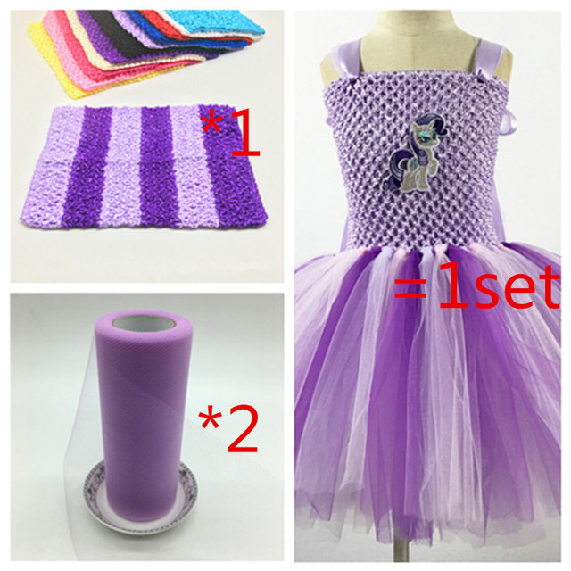 How to make tutu skirt for toddlers