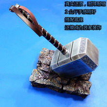 Quake Thor's hammer Avenger alliance weapon Thor hammer Cosplay props model DC Marvel Heroes shipping free 29cm thor s hammer toys new avengers super heroes thor hammer cosplay toy plastic hammer action figures for kids christmas gifts