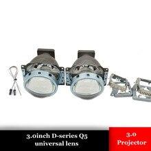 3,0 дюйма Bi Xenon объектив проектора LHD для фар автомобиля 3,0 Koito Q5 35 W может Применение с D1S D2S D2H D3S D4S супер яркий ксенона