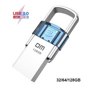 Флеш-накопитель DM USB C, металлический флеш-накопитель 128 ГБ, OTG, USB 3,0, 64 ГБ, Type-C, Флешка 32 Гб, USB C, мини-флеш-накопитель