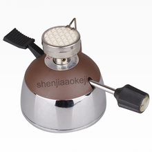 mini portable gas burner camping gas stove picnic cooking furnace heater for outdoor hiking equipment mocha coffee pot gas stove