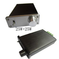 DC12-24v 25W+25W mini TDA7492P amplifier/HIFI ultra- high-power digital amplifier