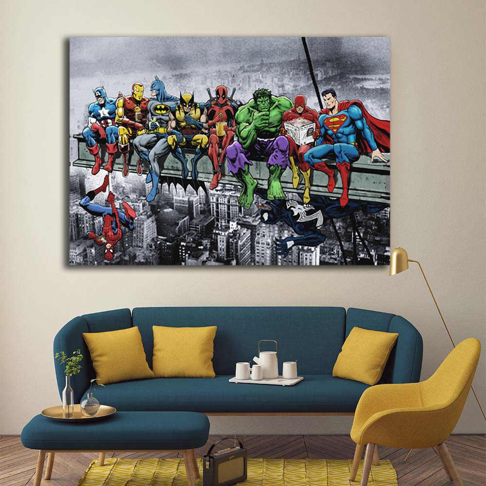 Постеры на стену в воронеже поделитесь