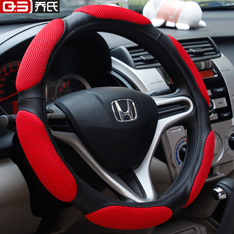 Sandwich steering wheel cover auto upholstery sand...
