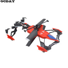 Multifunction Mini Drone 2CH Air-Ground RC Flying Car Dual Mode Air Remote Control Helicopter Quadcopter Drone Toys For Kids