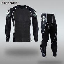 Мужской спортивный комплект для бега, компрессионная футболка+ штаны, облегающая кожу, с длинными рукавами, Рашгард для фитнеса, ММА, тренировочная одежда, спортивный костюм для йоги