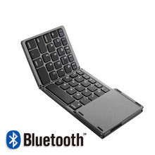 лучшая цена 2019 Mini Bluetooth Triple Folding Keyboard Portable Wireless Phone Tablet Keyboard with Mouse Touchpad
