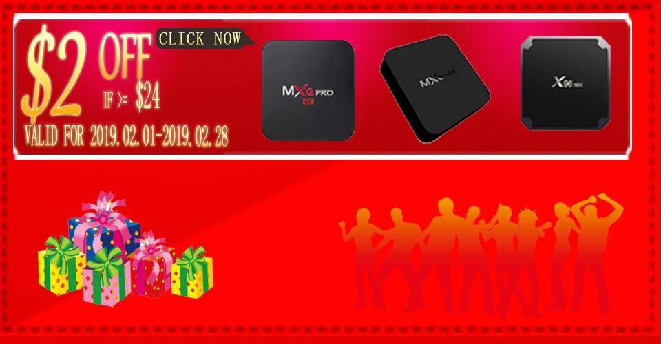 miybox-960500