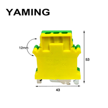 10pcs/lot UK Guide Type Yellow Green Ground Connection Terminal Block Row USLKG16 16mm2 Group Combine Ground Terminal Lug Plate jtron zero line row ground row copper grounding strip 5 terminal block