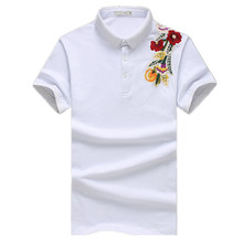 2017 summer new styles Men's leisure fashion embroidered polo shirts Men  high quality 100% cotton polo shirts