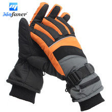 1 Pair Motorcycle Outdoor Work Electric Heated Gloves Rechargeable Battery Hands Warmer