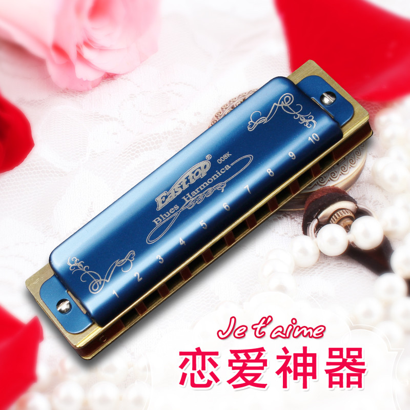 Oriental Ding EASTTOP Bruce ten hole harmonica Blues limited edition 10 hole t008K beginner blue white