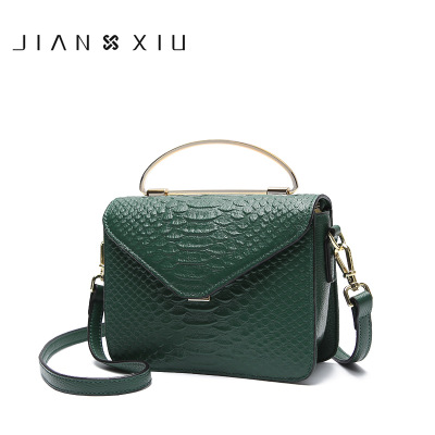 0036 JIANXIU 2017 leather handbags Europe and the United States handbags shoulder Messenger bag women's small square bag buckle тетрадь на скрепке printio i want to write you a song one direction mitam