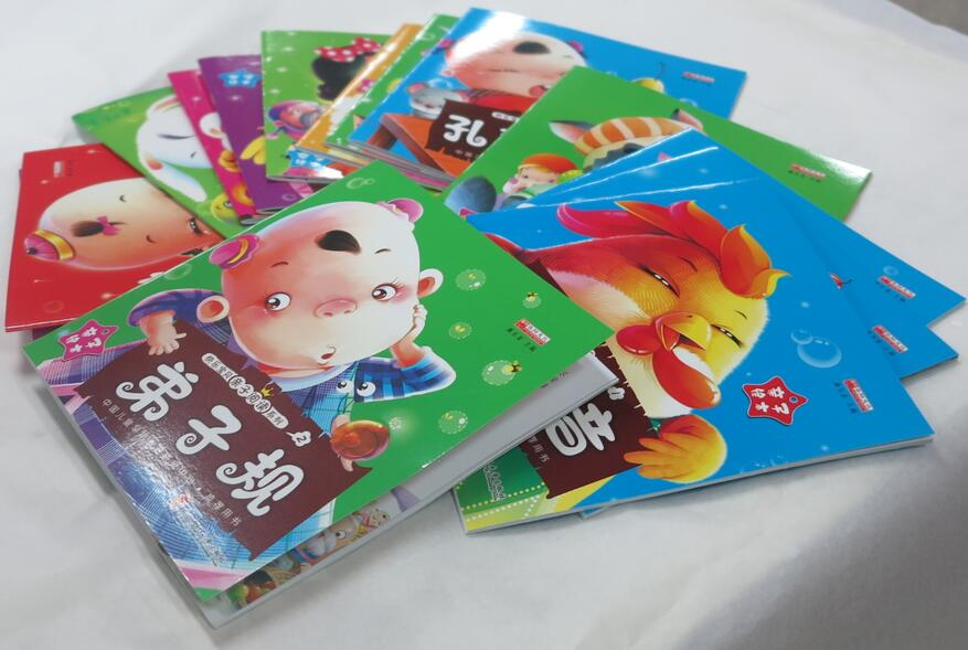 3-5 Years Old Children's Cartoon Reading Book Printing  Service In China