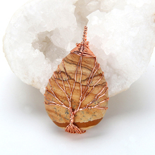 Wrapped Drop Pendant
