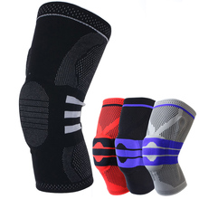Knee Brace With Silicone Pad and Elastic Metal Side Bars Bandage Basketball Sport Fitness Nylon Thigh And Pressure