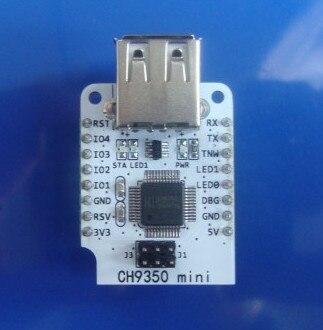 CH9350 USB マスタースレーブモジュールマウスキーボードスキャナ自動認識のシリアル 2 線接続 -