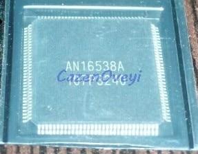 an16538a koupit v moskvě - 1pcs/lot AN16538A plasma LCD AN16538 new original In Stock