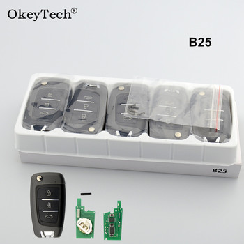 Okeytech 5PCS/LOT B25 KD Remote Key B Series 3 Buttons Remote Control KEYDIY for KD MINI/KD900/URG200 Key Programmer