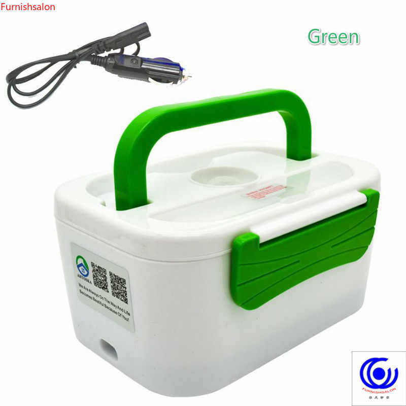 electric heating lunch box home and car use by power converter 110~220V to 12V 5A adapter 60watts  cigar plug in  universal