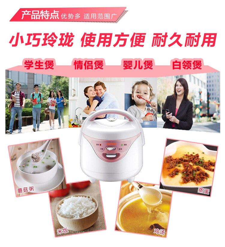 China SUPOR CFXB16YA83-30 household mini panela elétrica de arroz 1.6L 110-220-240v