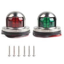 1 пара нержавеющая сталь+ ABS красный зеленый навигационный светильник лодка морской индикатор Точечный светильник Аксессуары для морской лодки
