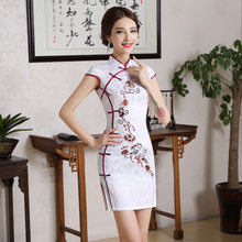 248e7f3f34 Popular White Qipao-Buy Cheap White Qipao lots from China White ...