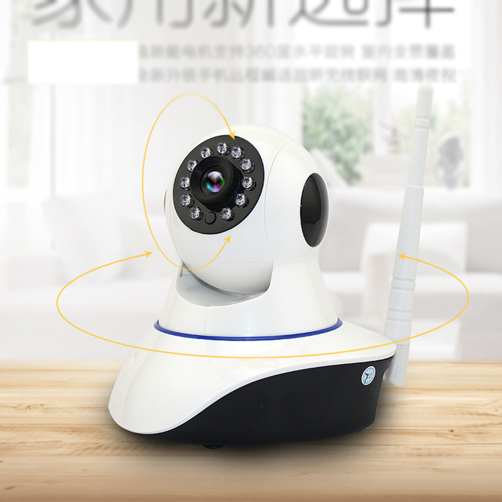Wireless High Definition Camera Baby Monitor Nightvision Wifi Network Mobile Phone Remote - Crib Mobile Definition