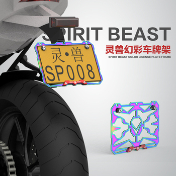 Univesal modified Motorcycle License Plate farme Tail Brake Light Bracket Registration Plate Holder Colorful Rear license plate фото