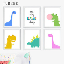 Nursery Wall Art dinosaurs Print Baby Boy Art Dinosaur Cute Animal Poster and Print Painting for Baby Room Kids Bedroom Picture