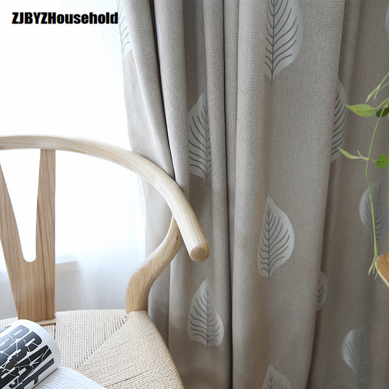 High-grade Jacquard Curtain Customized For Living Room Bedroom Minimalist Modern Nordic Full Shading Insulation Cotton Leaves.