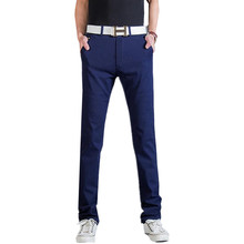 Men trousers male pants 2017 new listing Boy casual trousers fine youth essential beauty comfortable costume