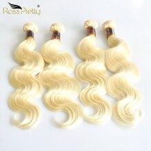 Ross Pretty Hair Bundles Blonde Remy Brazilian Body Wave Extension Color 613 Human Weaving 1/3/4