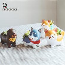 Цветочный горшок roogo в форме животного для домашнего декора
